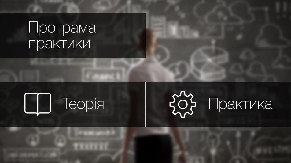 privatbank-onlajn-praktika2