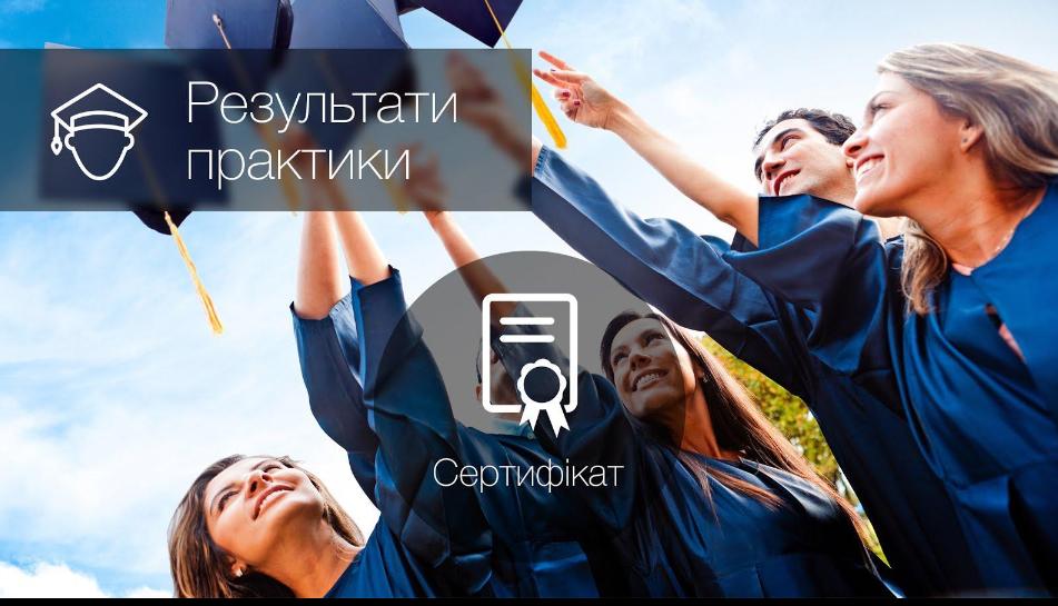 privatbank-onlajn-praktika3