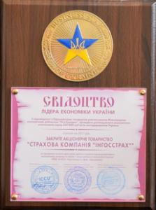 2011_leader_of_economic