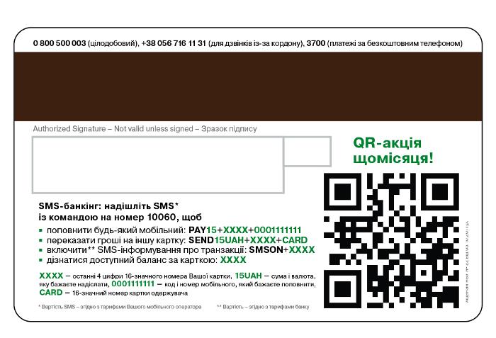 Платежи по qr коду
